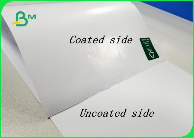 70gsm + 10PE chemical stability waterproof woodfree PE - coated paper for food packing